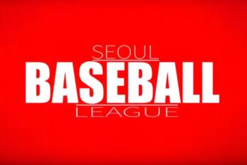 SBL Spring 2018 season