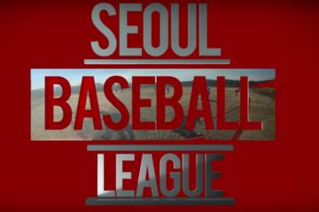 SBL Fall 2018 Season